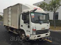 JAC HFC5053XXYP71K2C2V box van truck