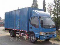 JAC HFC5056XXYP91K1D1 box van truck