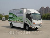 JAC electric cargo van