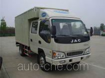 JAC HFC5071XXYR92K1C2 box van truck