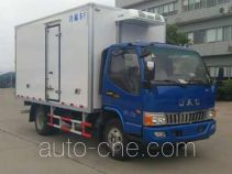 JAC HFC5080XLCP91K1C2V refrigerated truck