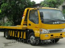 JAC HFC5081TQZP91K2C5Z автоэвакуатор (эвакуатор)