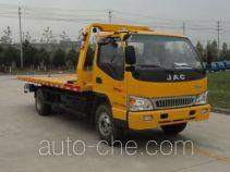 JAC HFC5081TQZPZ автоэвакуатор (эвакуатор)