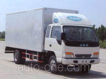 JAC HFC5092XXYKR1D box van truck
