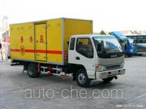 JAC HFC5083XQYT explosives transport truck