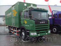 JAC HFC5121XYZKR1ZT postal vehicle