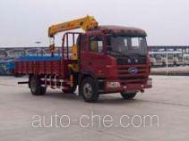 JAC HFC5131JSQ truck mounted loader crane
