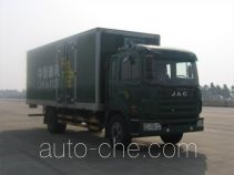 JAC HFC5131XYZKR1 postal vehicle