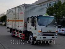 JAC HFC5140TQPXVZ грузовой автомобиль для перевозки газовых баллонов (баллоновоз)