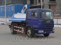 JAC HFC5160GXWKR1ZT илососная машина