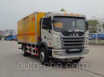JAC HFC5160XQYKR1Z explosives transport truck