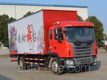 JAC mobile stage van truck