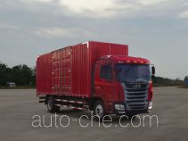 JAC HFC5161XXYP31K1A50S2V box van truck