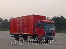 JAC HFC5121XXYP3K1A47S3V box van truck