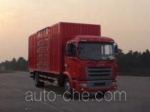 JAC HFC5161XXYP3K1A47S2V box van truck