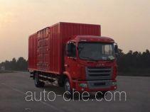 JAC HFC5161XXYP3K2A47S1V box van truck