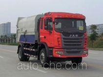 JAC HFC5161ZLJP3K1A40F самосвал мусоровоз