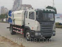 JAC HFC5120ZLJK1K1D4T dump garbage truck