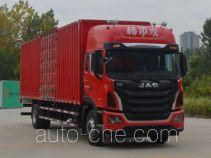 JAC HFC5181XXYP1K4A70S2V box van truck