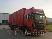 JAC HFC5181XXYP1K4A70S7V box van truck