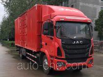 JAC HFC5181XXYP3K2A57S2V фургон (автофургон)