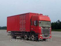 JAC HFC5201XXYP1K4D54S7V box van truck