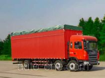 JAC HFC5202CPYK1R1LZT soft top box van truck