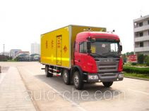 JAC HFC5202XQYKR1LT explosives transport truck