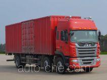 JAC HFC5251XXYP2K3D50S2V box van truck