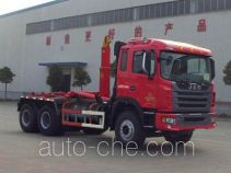 JAC HFC5251ZXXP2N4E43V detachable body garbage truck