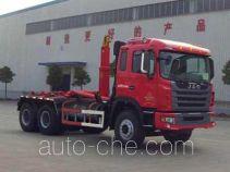 江淮牌HFC5251ZXXP2N4E43V型车厢可卸式垃圾车