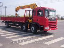 JAC HFC5255JSQK2R1LT truck mounted loader crane