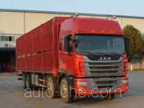JAC HFC5311CCQYP1K4H45V грузовой автомобиль для перевозки скота (скотовоз)