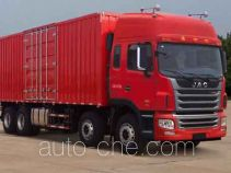 JAC HFC5311XXYP1K6H45S2V box van truck