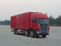 JAC HFC5311XXYP2K4H45S3V box van truck