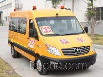 JAC HFC6561KMXCBF primary school bus