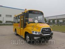Ankai HFF6581KX5 primary school bus