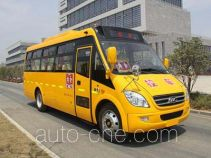 Ankai HFF6801KX5 primary school bus