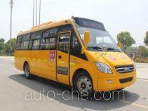 Ankai HFF6801KY4 preschool school bus