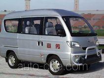 Hafei Songhuajiang HFJ5014XXCB агитмобиль
