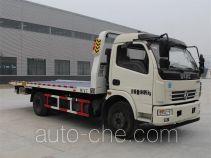 Feigong HFL5080TQZ wrecker