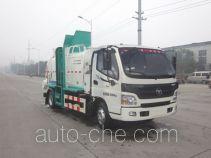 欧曼牌HFV5080TCABJ4型餐厨垃圾车