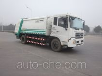 Foton Auman HFV5160ZYSDFL4 garbage compactor truck