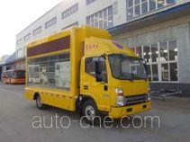 Fuyuan HFY5040XXCE агитмобиль
