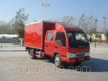 Fuyuan mobile stage van truck