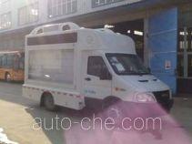 富园牌HFY5049XXCD型宣传车
