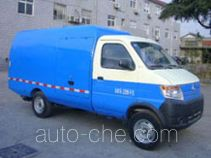 Huguang HG5022XTY sealed garbage container truck