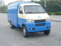 Huguang HG5031XTYBEVA electric sealed garbage container truck