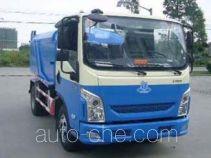 沪光牌HG5078ZLJ型自卸式垃圾车