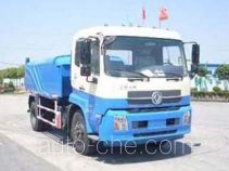 Huguang HG5126ZLJ dump garbage truck